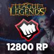 League of Legends 12800 RP